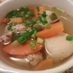 りせっとかふぇ  - 陰スープ(1)パワーアップスープ