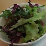 マルドルメ - 1皿目(野菜のサラダ)