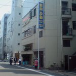 冷麺専門店 KORYO 浅草橋本店 - KORYO 浅草橋本店 概観