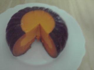 Yellow Pumpkin 日進本店