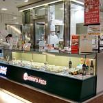 ジェリーズパイ - 阪急うめだ本店 地下1階にオープンしました!
