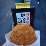 栃木屋精肉店 - かっぱコロッケ