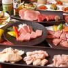 銀次郎 - 料理写真:料理コース2000円から、飲み放題1000円から!
