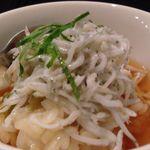 ヨシズハイ - 静岡産シラスをのせたリゾットのお茶漬け