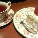 果琳 - ダージリンティーとイチゴ畑