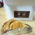 果琳 - アップルパイ500円
