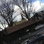 カフェ・ミケランジェロ - 旧山手通りに面するお店