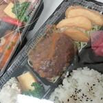 桃や仕出し店テイシャクモンピーチ配送部 - 料理写真:満足弁当。