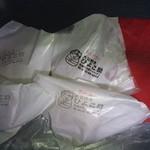 ひよこ屋 - あんこ\90・クリーム\90・Wチョコ\100・あんバター\120、一つずつ中身を書いた袋に入れてくれてました♪