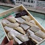 東華軒 コンコースA売店 - 小鯵押寿司S980円