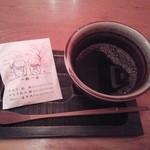 楽庵 うめ小路 - コーヒー
