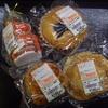 Arupajon - 料理写真:全部で570円