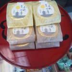 明志屋 - 京町の月(バナナ・コーヒー)