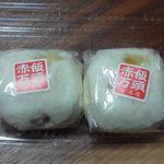 明志屋 - 赤飯饅頭