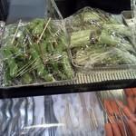 夢屋 - 野菜たち