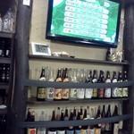 夢屋 - 壁の酒たち