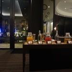 リュクセレ - ウェイティングルームでフルーツビネガー