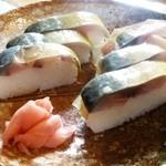 16630308 - 元祖鯖寿司(半分)