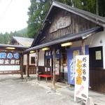 栃生梅竹 - お店の建物