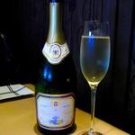 祇園 Abbesses - Vin Mousseux Prestige de France Brut
