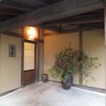 平山温泉 やまと旅館 - 朝夕ともに、『お食事処わらび』の個室でお食事です。