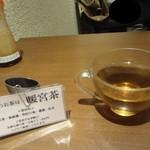 10ZEN  - 暖宮茶
