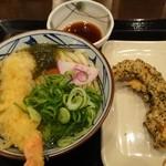 丸亀製麺 - しめて600円なり