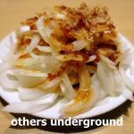 浅草恵比寿餃子 - オニオンスライス