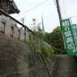 16634694 - 九度山駅から真田庵方面にいく道の途中にあります
