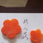 奈加川 - コレは人参です。自然の食材ですので、大きさは色々です。