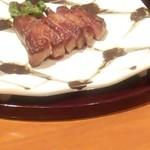 日本料理雲海 - お肉御膳のステーキ1。