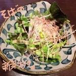 16636682 - そばの新芽サラダ(230円)♪