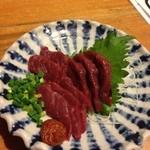 居酒屋 北の酒林 - 桜肉