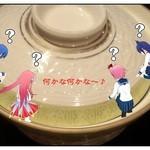 日本料理雲海 - 焚きあわせ。