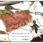 日本料理雲海 - ステーキ。