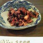 1664750 - 肝焼き