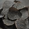 mori - 料理写真:お米が見えない位たっぷりとのったフレッシュ 黒トリュフのリゾット 2480円