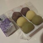 つぼや菓子舗 -
