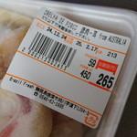 Brazil fresh - 「豚の耳」安い