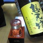 もつ五郎 - お酒