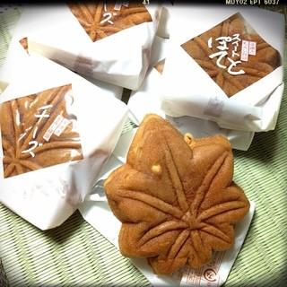 ミヤトヨ 本店 - ミヤトヨ本店@宮島で買ったチーズもみじ。手焼きのもみじ饅頭は宮島で一番人気。新作のスイートぽてともみじも期待できる。