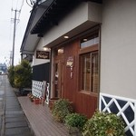 Neige - 店舗外観