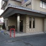 杉の家 -