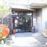 華蔵 - 入口