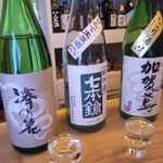 あさくら - 利き酒セット〜。あたしは加賀鳶が好きでした〜。