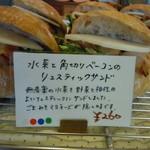 ブーランジェ エス・カガワ - 2012年12月♪美味しそぉ~(*^u^*)♪