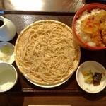 蕎麦の三心 - かき天丼と蕎麦
