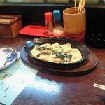 駒 - 山芋バター