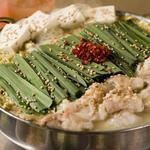 博多もつ鍋 二十四 - 料理写真:一番人気の白味噌のもつ鍋!各種メディアで取り上げられるのはこの白味噌。一度お試しを。