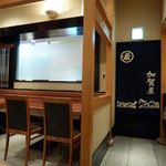 Kagaya - 【H24.12.31】